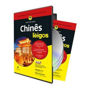 Chines-Para-Leigos---Curso-em-audio