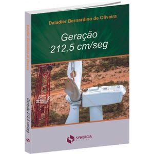Geracao-2125-CM-SEG