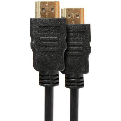 Cabo-HDMI-ELG-1.4-com-300mt---HS2030