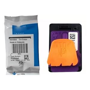 Cabeca-de-impressao-HP-M050A---Colorido--GI5800-e-GT400-